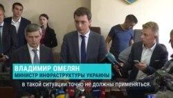 Суд не стал арестовывать министра инфраструктуры Украины Владимира Омеляна
