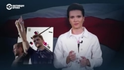 Музыка протестов. Какие песни звучат на улицах Беларуси