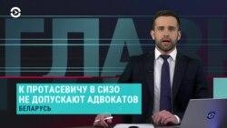 Главное: белорусская авиация ответит за Протасевича