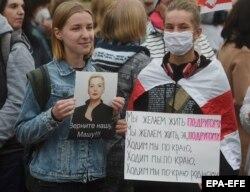 Участницы акции в поддержку Марии Колесниковой