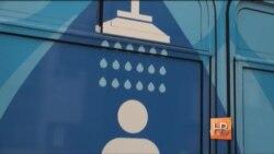 """Лава мэ - """"помой меня!"""" - душ для бездомных"""