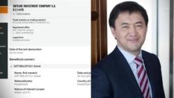 """24% """"Казахтелекома"""" принадлежат человеку, чье имя совпадает с именем племянника Назарбаева"""