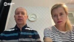 """""""Наложили арест на телевизор и пылесос"""". Валерий и Вероника Цепкало рассказали об обыске в их доме"""