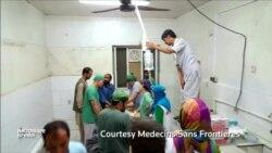 """Обстрел больницы """"Врачей без границ"""" в Афганистане"""