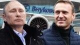 Навальный: что будет дальше. Вечер с Ириной Ромалийской