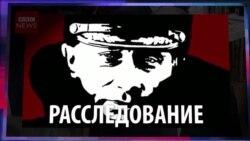 """СМОТРИ В ОБА. $40 млрд Путина или """"чистый вымысел""""?"""