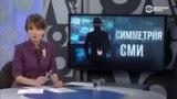 Итоги: иностранные агенты в США и России