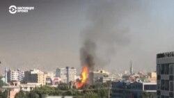 Не менее 10 человек погибли в результате покушения на вице-президента Афганистана