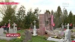 """Из-за чего разгорелась """"война памятников"""" между Украиной и Польшей"""