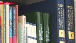 Почему частные университеты Латвии подают на страну в ЕСПЧ
