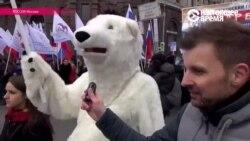 """""""Я просто кайфануть пришел"""" - зачем россияне вышли на шествие """"Мы едины""""?"""
