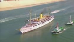 В Египте открыли дублер Суэцкого канала