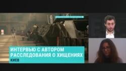"""Интервью автора расследования о контрабанде в """"Укроборонпроме"""""""