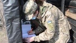 Как украинские военные борются с коронавирусом на линии разграничения на Донбассе