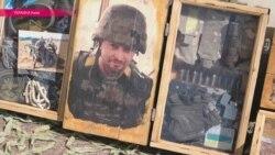 Два года иловайской трагедии: Украина вспоминает сожженных и расстрелянных в Донбассе