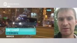 """""""Им говорят, что выходят люди, которым платят по $5, украинцы и русские"""""""