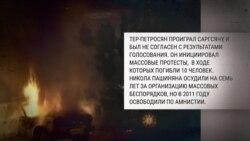 Кто такой Никол Пашинян