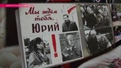 Дело Захаренко: власти 17 лет не могут найти пропавшего политика, но мертвым его не признают