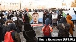 Протесты в Хабаровске 14 ноября