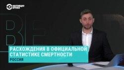Новая статистика смертности в России от COVID-19 и других причин