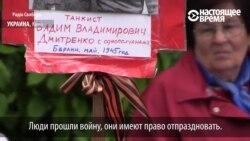 """Жители Киева: кому мешают празднование 9 мая и акция """"Бессмертный полк""""?"""