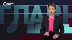 Главное: Москва снимает кандидатов