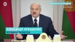 """Главное: """"силовой резерв"""" для Лукашенко"""
