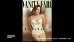 В США обсуждают обложку Vanity Fair со сменившим пол отчимом Ким Кардашьян