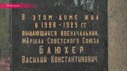 Украина начала декоммунизацию