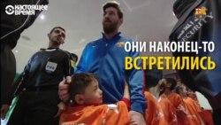 Афганский мальчик-футболист наконец-то встретился с Лионелем Месси