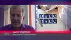 """Боцюркив: """"ОБСЕ не планирует прекращать деятельность в регионе"""""""