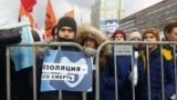 Митинг за свободу интернета в России. Спецэфир
