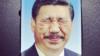 Китайский художник арестован за пририсовывание президенту усов