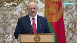 Протесты после инаугурации Лукашенко. Спецэфир