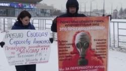 Под Казанью протестуют против строительства завода по сжиганию мусора