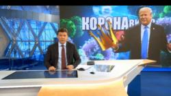Conspiracy Theories On Russian TV Blame Donald Trump, U.S. For Coronavirus