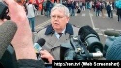 Отретушированное фото, опубликованное на сайте РЕН ТВ