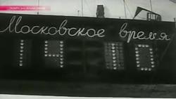 """""""Небесный Стокгольм"""" – город, в который так и не превратилась Москва шестидесятых"""
