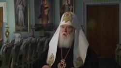 Патриарх Филарет рассказал о конфликте внутри украинской церкви