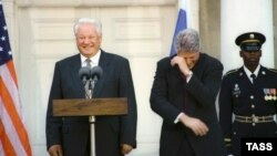 Борис Ельцин Билл Клинтон. 23 октября 1995 г.