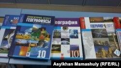 """Учебники географии, выпущенные в издательстве """"Мектеп""""."""