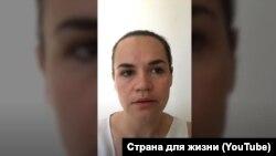 Svyatlana Tsikhanouskaya in her August 11, 2020 video statement to Belarusian voters