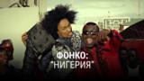 thumb_fonko2