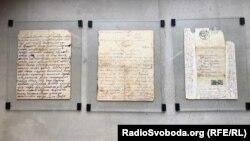 Письма Юзефы Буйдовой
