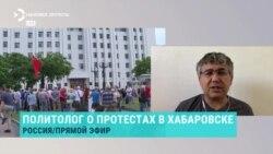 """""""Дегтярев не должен был разговаривать с протестующими как с бандитами из 90-х"""""""