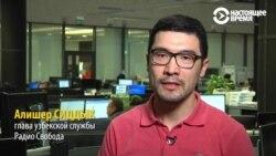 """Эксперт: """"Уход Иноятова –одна из самых важных новостей в Узбкистане с момента смерти Каримова"""""""