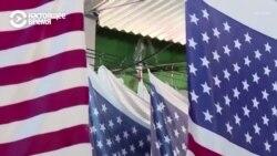 Кто делает флаги США и Израиля, которые показательно жгут перед камерами