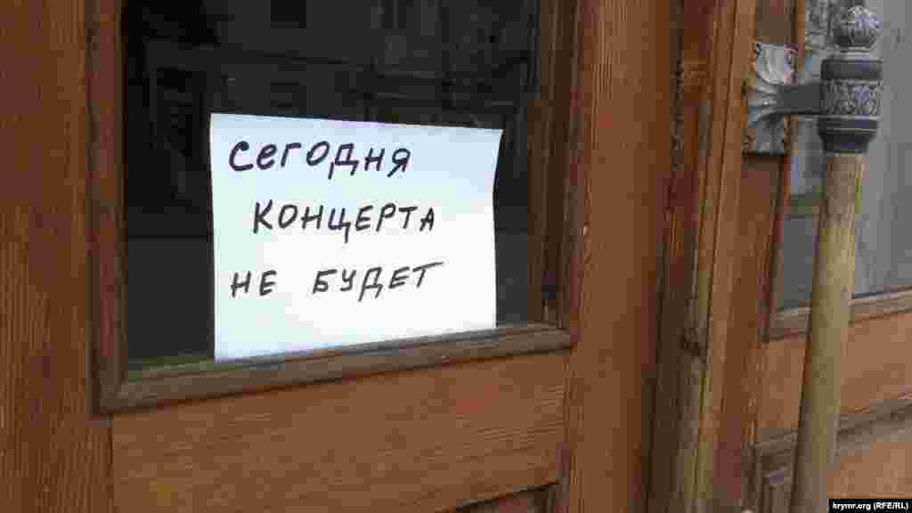 В Симферополе в связи с отключениями электричества отменены массовые мероприятия