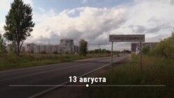 Что произошло под Северодвинском – версии чиновников и журналистов