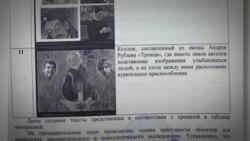 Кого в России судили за экстремизм